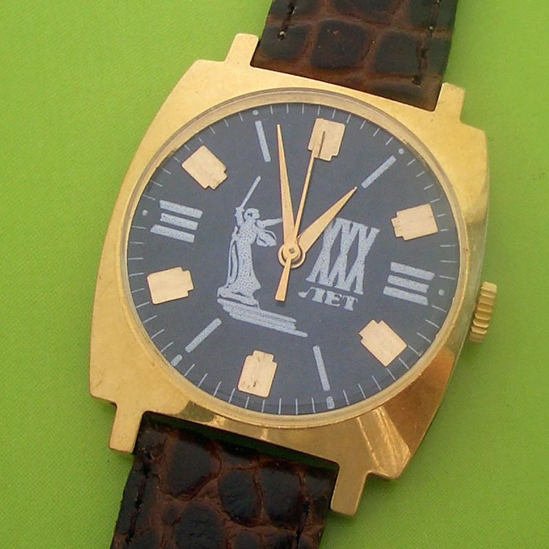 Les montres soviétiques commémoratives de la victoire  Zim19711