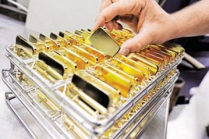 Cập nhật tin tức thị trường vàng (daily) - Page 39 110