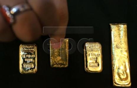 Cập nhật tin tức thị trường vàng (daily) 121