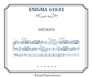 Enigma 610.01 19247711