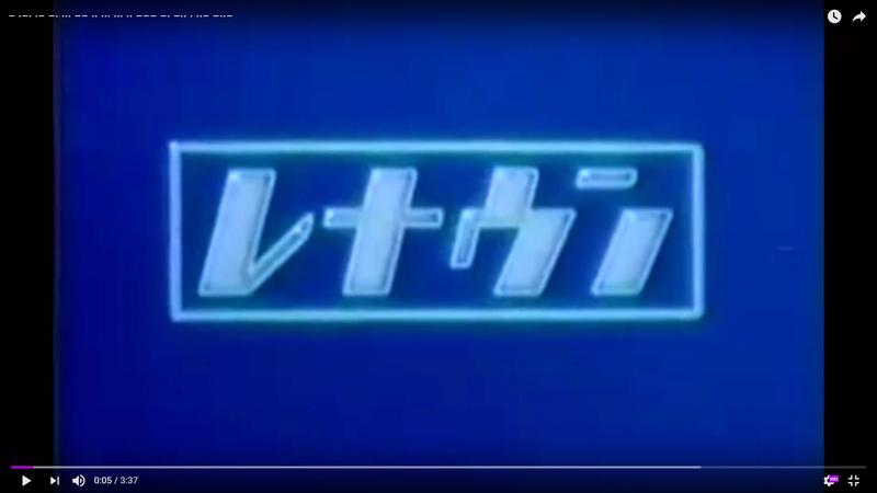 """Récap de chaînes avec """"Stingray"""" Deskto51"""