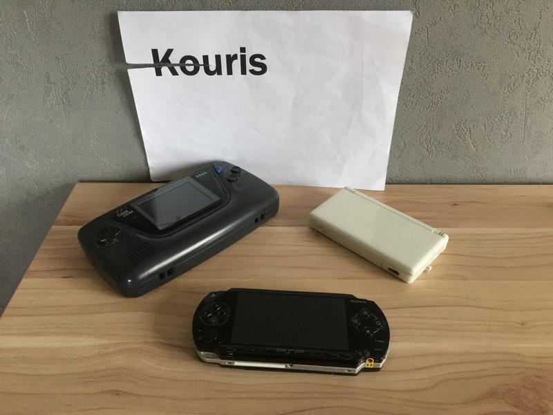 [ECH] Des console portables et des jeux [RECH] Consoles HS [DON]SD2VITA Img_6019