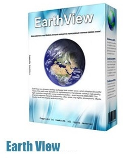 برنامج ايرث فيو EARTHVIEW 14990810