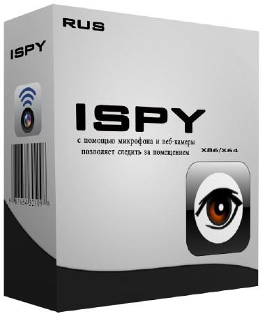 برنامج آي سباي ISPY لمراقبة الكاميرات وتسجيل الصوت Ispy10
