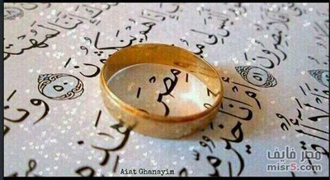 رسالة الي شعب مصر العظيم 15032310