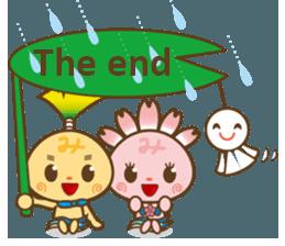 [22/09/2017] Gomen ne, l'école est finie ! The_en10