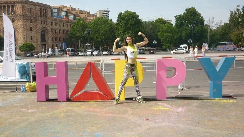 Armenian sport 20108510