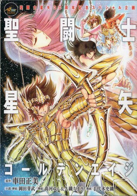 Hit or Miss? Version manga - animé - Page 5 010-6-10
