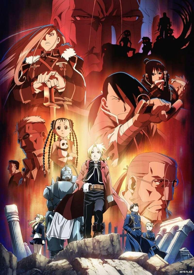 Hit or Miss? Version manga - animé - Page 4 63925410