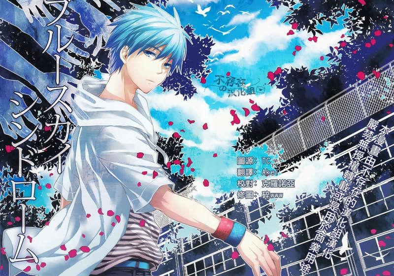 Hit or Miss? Version manga - animé - Page 4 93452310