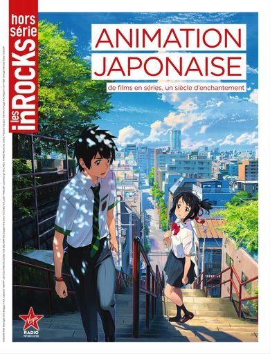 Inrocks spécial japanimation Inrock10