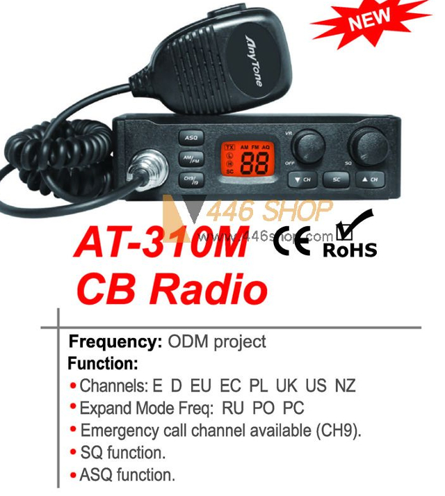 Anytone AT-310M (Mobile) 6511510