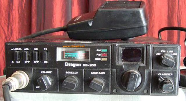 Dragon SS-950 (Mobile) Dragon20