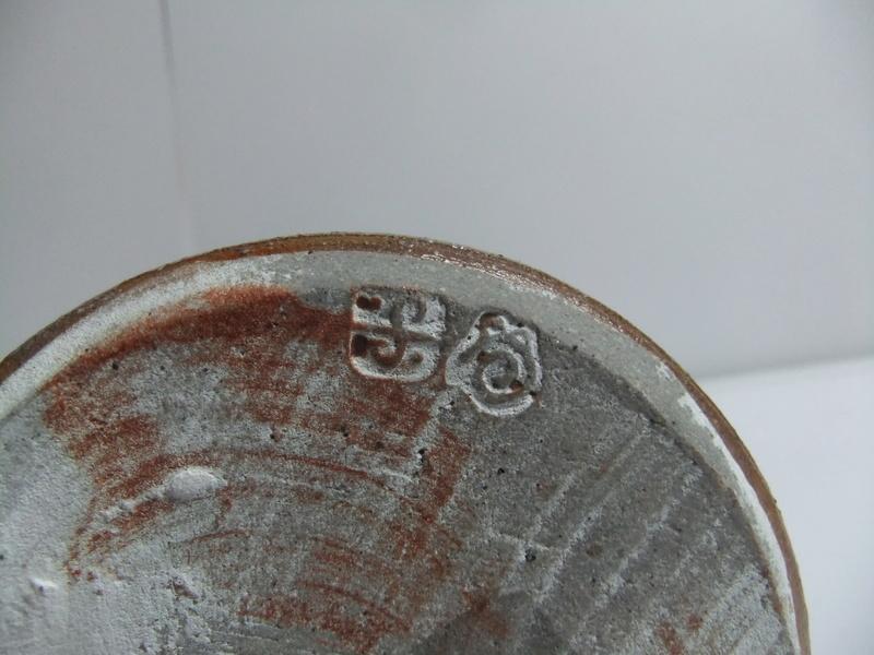 Leach St Ives - Britta Wengeler Dscf7313