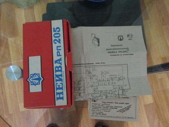 Бытовые радиоприёмники СССР Img_0219