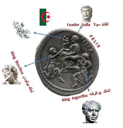 قبسات من تاريخ الجمهوريه العربيه الجزائريه بالنقود والتحليلات  تقديمه  أخوكم الصديق الصدوق  00010
