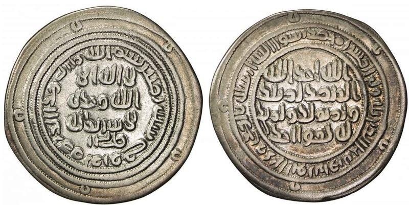 درهم اموي لعبد الملك بن مروان ضرب مرو مسجله بالبهلوي  10