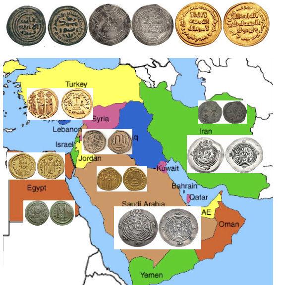 التغير التدريجي للنقود الاسلاميه  111
