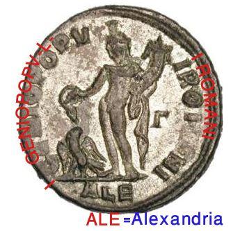 عمله للامبراطور دومتيان ضرب الاسكندريه يقدمه العبد الفقير الصديق الصدوق  55513