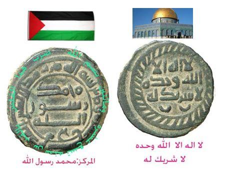 فلس عباسي ضرب القدس للمأمون  5610
