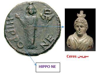 فلس روماني ضرب مدينه عنابا هديه الى الجمهوريه   الجزائريه الغاليه   Rev10