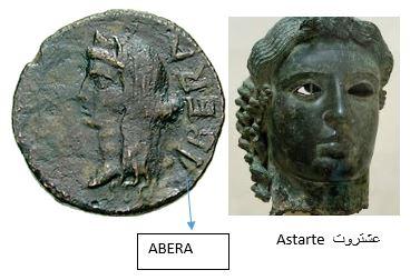 فلس روماني ضرب مدينه عنابا هديه الى الجمهوريه   الجزائريه الغاليه   Rev_210