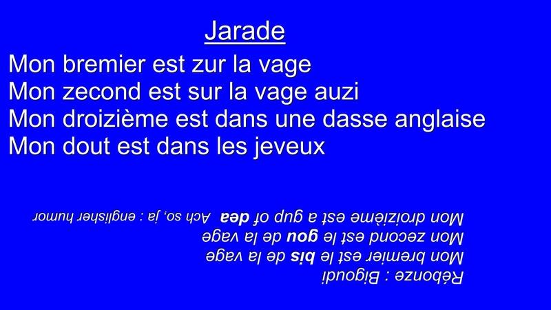 Jarade Jarade10