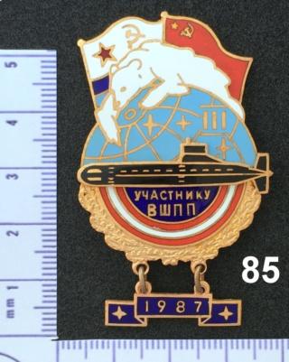 """Insignes et médailles des sous-marins """"Projet 941 Akula""""  - Page 2 Colle100"""