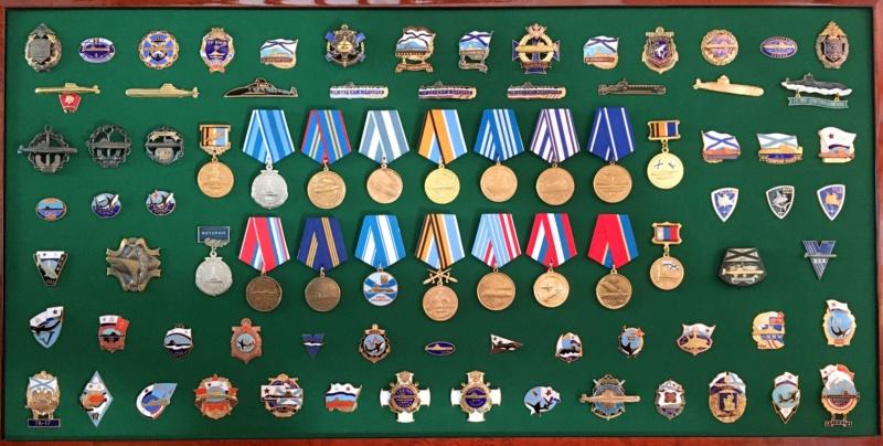 """Insignes et médailles des sous-marins """"Projet 941 Akula""""  Colle101"""