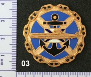 """Insignes et médailles des sous-marins """"Projet 941 Akula""""  Collec18"""