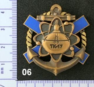 """Insignes et médailles des sous-marins """"Projet 941 Akula""""  Collec21"""