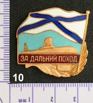 """Insignes et médailles des sous-marins """"Projet 941 Akula""""  Collec25"""