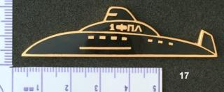 """Insignes et médailles des sous-marins """"Projet 941 Akula""""  Collec32"""