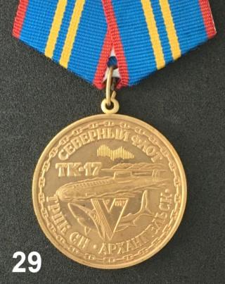 """Insignes et médailles des sous-marins """"Projet 941 Akula""""  Collec44"""