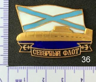 """Insignes et médailles des sous-marins """"Projet 941 Akula""""  Collec51"""