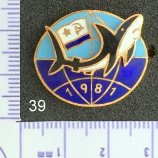 """Insignes et médailles des sous-marins """"Projet 941 Akula""""  - Page 2 Collec54"""