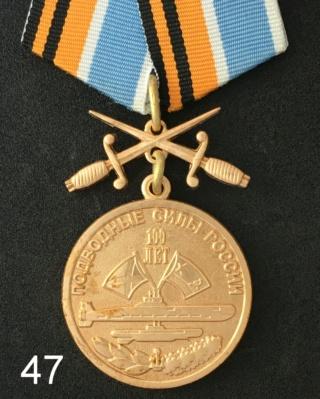 """Insignes et médailles des sous-marins """"Projet 941 Akula""""  Collec62"""