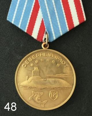 """Insignes et médailles des sous-marins """"Projet 941 Akula""""  Collec63"""