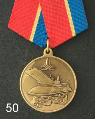 """Insignes et médailles des sous-marins """"Projet 941 Akula""""  - Page 2 Collec65"""