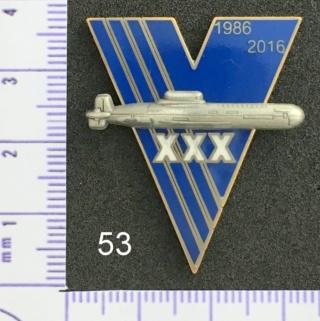 """Insignes et médailles des sous-marins """"Projet 941 Akula""""  - Page 2 Collec68"""