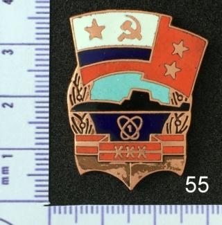 """Insignes et médailles des sous-marins """"Projet 941 Akula""""  - Page 2 Collec70"""