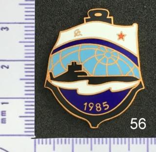 """Insignes et médailles des sous-marins """"Projet 941 Akula""""  Collec71"""