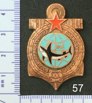 """Insignes et médailles des sous-marins """"Projet 941 Akula""""  Collec72"""