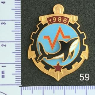 """Insignes et médailles des sous-marins """"Projet 941 Akula""""  Collec74"""
