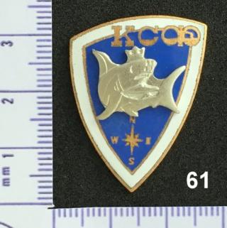 """Insignes et médailles des sous-marins """"Projet 941 Akula""""  - Page 2 Collec76"""