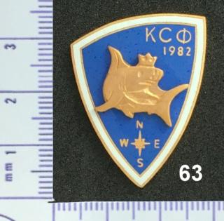 """Insignes et médailles des sous-marins """"Projet 941 Akula""""  - Page 2 Collec78"""