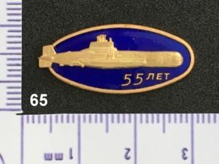 """Insignes et médailles des sous-marins """"Projet 941 Akula""""  Collec80"""