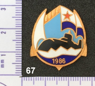"""Insignes et médailles des sous-marins """"Projet 941 Akula""""  Collec82"""