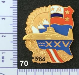 """Insignes et médailles des sous-marins """"Projet 941 Akula""""  - Page 2 Collec85"""