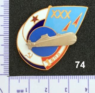 """Insignes et médailles des sous-marins """"Projet 941 Akula""""  Collec89"""
